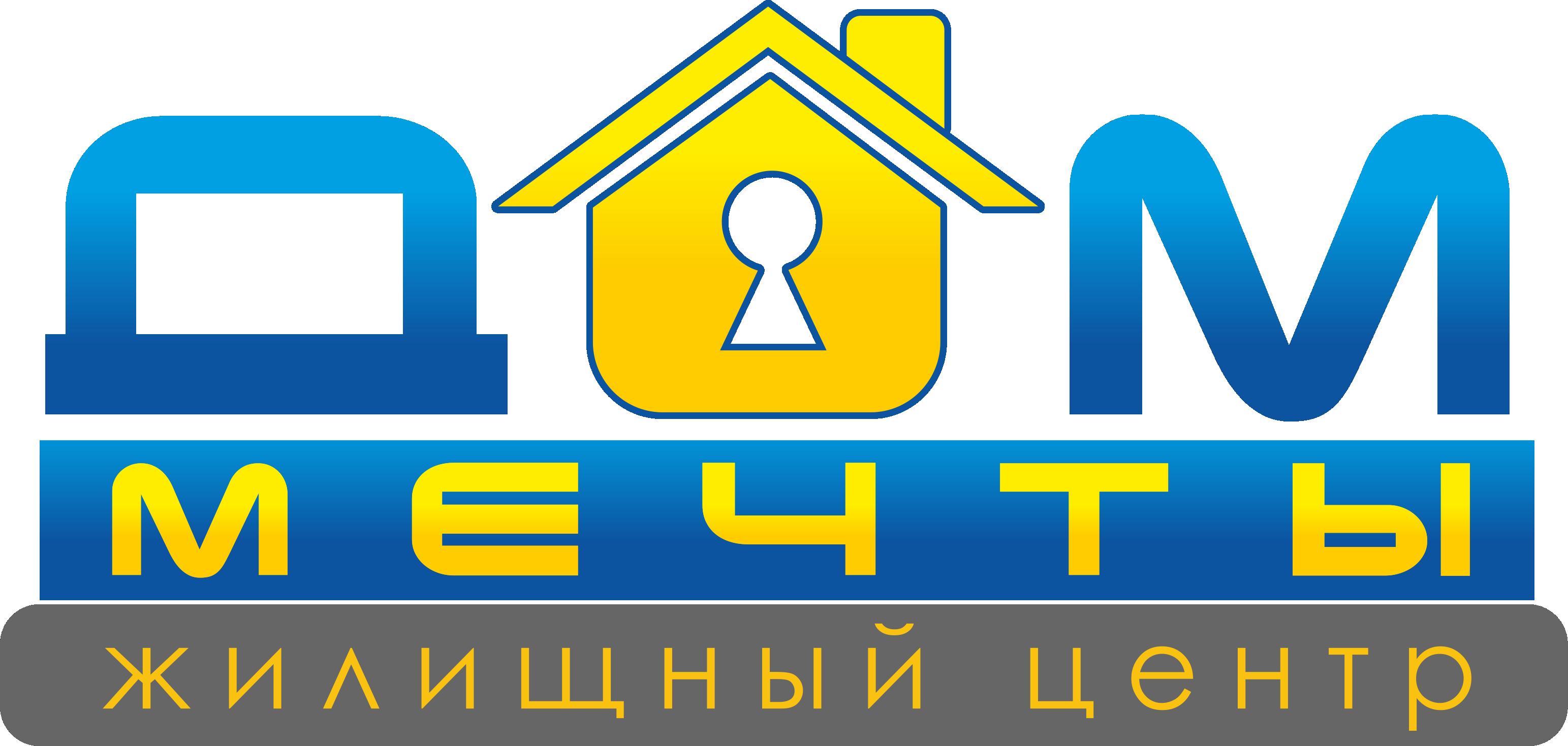 Подать бесплатное объявление в октябрьском авито ростовская область частные объявления